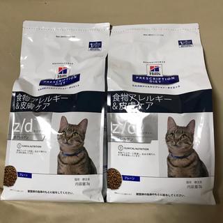 ヒルズ 猫用 z/d 2kg×2袋(ペットフード)