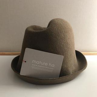 ネストローブ(nest Robe)の新品未使用*マチュアーハフリーハット(ハット)