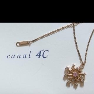 カナルヨンドシー(canal4℃)のcanal4℃ 限定ネックレス(ネックレス)