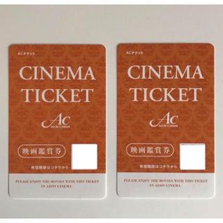 3/31まで イオンシネマ映画鑑賞券チケット2枚 郵便で発送いたします  (その他)