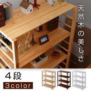 本棚 食器棚 書棚 オシャレ 木製 4段 オープンラック(本収納)