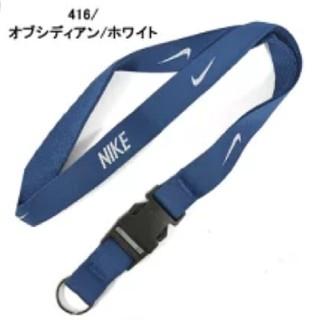 ナイキ(NIKE)のNIKE ネックストラップ(ネックストラップ)