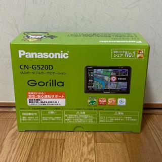 パナソニック(Panasonic)のPANASONIC カーナビ CN-G520D Gorilla (カーナビ/カーテレビ)