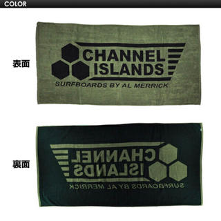 CHANNEL ISLANDの大判ビーチタオル!!(マリン/スイミング)
