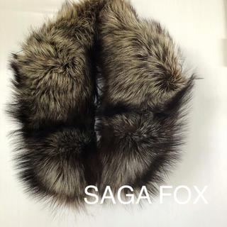 サガフォルム(Sagaform)のSAGA FOXファー ストール 成人式 サガフォックス(マフラー/ショール)