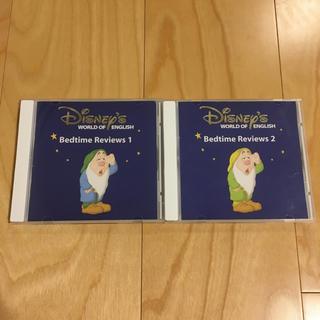 ディズニー(Disney)の☆DWE☆ Bedtime Reviews 1〜2(キッズ/ファミリー)