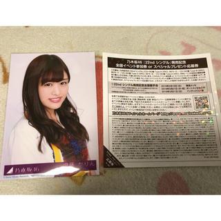 ノギザカフォーティーシックス(乃木坂46)の乃木坂46 握手券(女性アイドル)