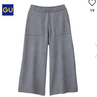 ジーユー(GU)の【送料込み】GU ニットパンツ(カジュアルパンツ)