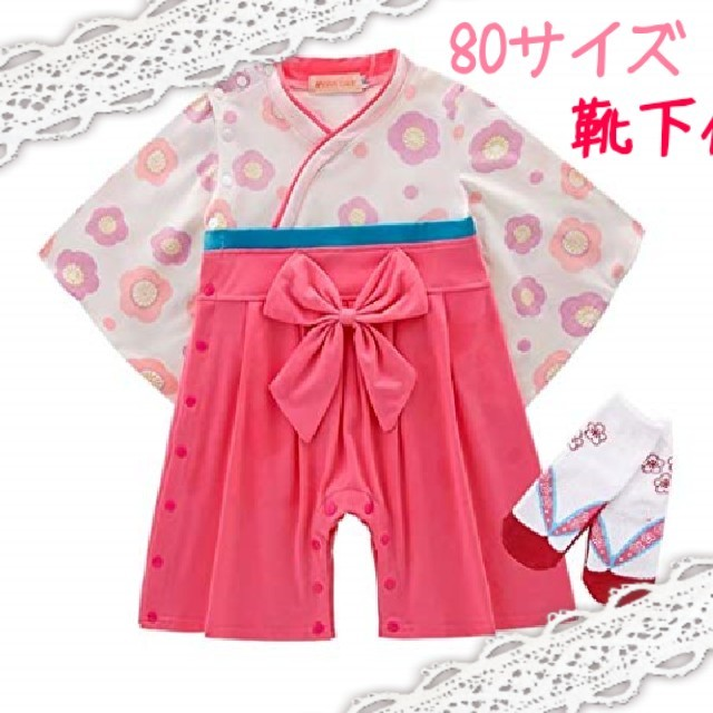 ♡みく122様専用ページ♡ キッズ/ベビー/マタニティのベビー服(~85cm)(和服/着物)の商品写真