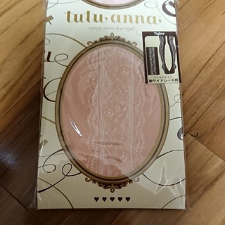チュチュアンナ(tutuanna)の新品 チュチュアンナピンクラッセルタイツ(タイツ/ストッキング)