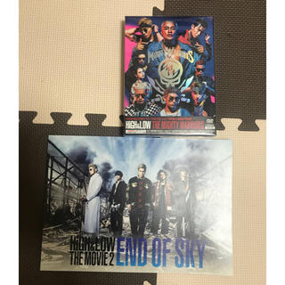 エグザイル(EXILE)のHiGH&LOW DVD パンフ セット(邦画)