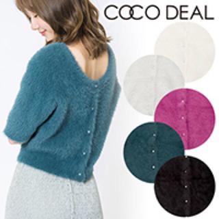 ココディール(COCO DEAL)のCOCO DEALシャギーニットパールボタン(ニット/セーター)