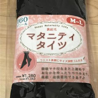 イオン(AEON)のSALE《新品未使用》マタニティ タイツ(黒)M〜L(マタニティタイツ/レギンス)