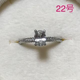 リング 指輪 CZ ダイヤ パヴェ シルバー プラチナ仕上げ 22号 (リング(指輪))