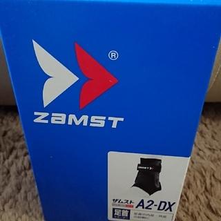 ザムスト(ZAMST)のザムストA2-DX 右L(トレーニング用品)