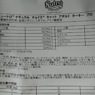 ニュートロナチュラルチョイス室内猫ターキー成猫用3キロ(ペットフード)