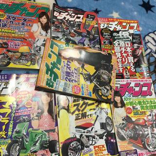 モトチャンプ モトモト チャンプロード 原付 バイク 旧車會 ホンダ モンキー(その他)