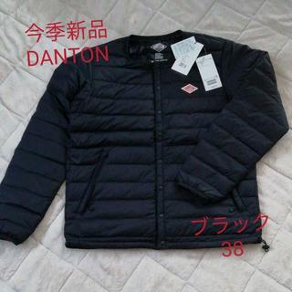 ダントン(DANTON)の今季新品DANTONインナーダウンジャケット ブラック38 女性L男性Sサイズ(ダウンジャケット)