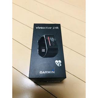 ガーミン(GARMIN)のも1975様専用 ★中古 Garmin Vivoactive J HR ②(トレーニング用品)