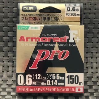 デュエル(DUEL) PEライン アーマード F+ Pro  0.6号 12lb(釣り糸/ライン)