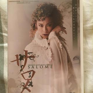 ダイアモンドドッグス(DIAMOND DOGS)のサロメ DVD DIAMOND☆DOGS(ミュージック)