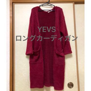 イーブス(YEVS)の【新品】YEVS ロングカーディガン(カーディガン)