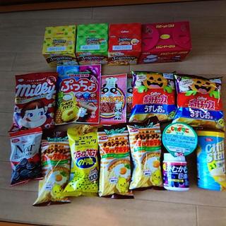 カルビー(カルビー)のお菓子 詰め合わせ 大量セット(菓子/デザート)
