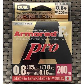 デュエル(DUEL) PEライン アーマード F+ Pro  0.8号 15lb(釣り糸/ライン)