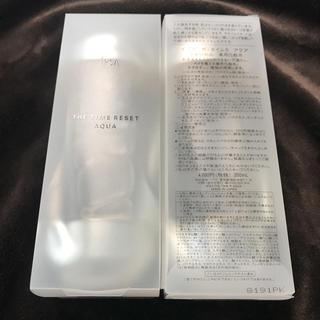 イプサ(IPSA)の大人気、品切れ品!ipsaアクア 化粧水200ml*2本(化粧水 / ローション)