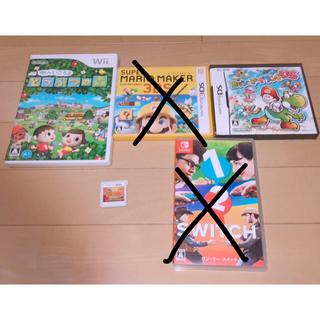 カセット(家庭用ゲームソフト)
