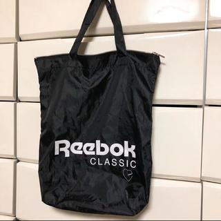 リーボック(Reebok)の美品☆*。Reebok ナイロン素材 エコバッグ(トートバッグ)