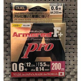デュエル(DUEL) PEライン アーマード F+ Pro 0.6号/12lb(釣り糸/ライン)