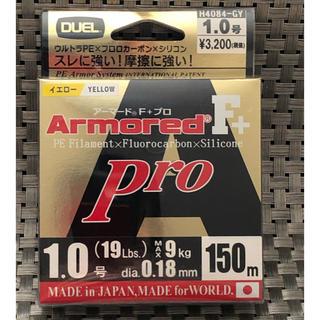 デュエル(DUEL) PEライン アーマード F+ Pro 1.0号/19lb(釣り糸/ライン)