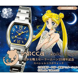 セーラームーン(セーラームーン)の即購入OK 新品 セーラームーン wicca ウォッチ 腕時計 CITIZEN(腕時計)
