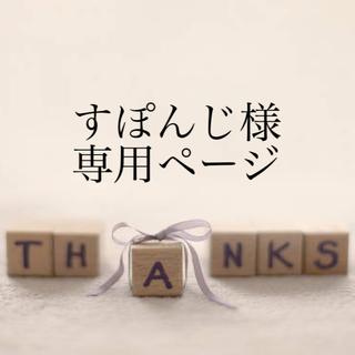 アベイシングエイプ(A BATHING APE)の♡新品♡A BATHING APE♡丸型ハンドタオル/ハンカチ/2枚セット(ハンカチ)