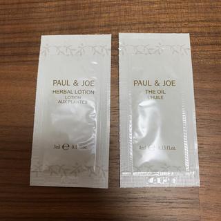 ポールアンドジョー(PAUL & JOE)のオイル、ローション(化粧水/ローション)
