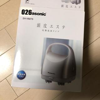 パナソニック(Panasonic)の美品  パナソニック頭皮エステ  EH-HM79(ヘアケア)