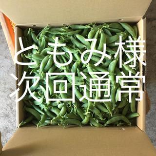 鹿児島産スナップエンドウ4キロ^_^次回通常(野菜)
