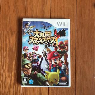 ウィー(Wii)のスマブラ(家庭用ゲームソフト)