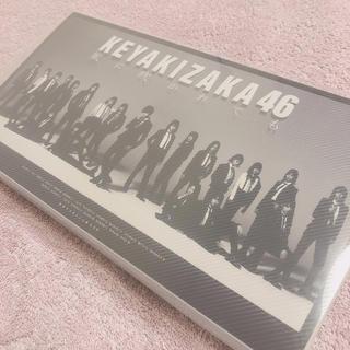 ケヤキザカフォーティーシックス(欅坂46(けやき坂46))の欅坂46 オリジナル生写真アルバム 公式  風に吹かれても(女性アイドル)