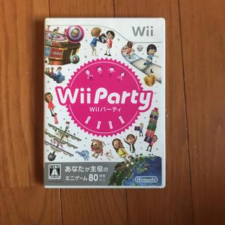 ウィー(Wii)のWii パーティー(家庭用ゲームソフト)