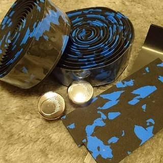 バーテープ ロードバイク ブラック×ブルー(パーツ)