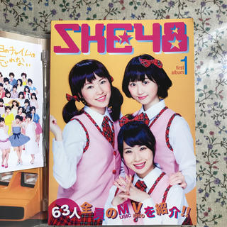 SKE48  この日のチャイムを忘れない(女性アイドル)