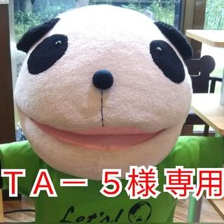 ジョンソン(Johnson's)の☆TA- 5様専用☆gradeスクイーズ&フレッシュ 3種セット(その他)