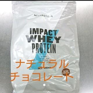 マイプロテイン(MYPROTEIN)のマイプロテイン 1kgナチュラルチョコレートMYPROTEIN ホエイプロテイン(プロテイン)