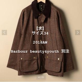 バーブァー(Barbour)のBarbour バブアー beauty&youth(ブルゾン)