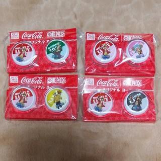 コカコーラ(コカ・コーラ)のコカ・コーラ ONEPIESE オリジナルヨーヨー(ヨーヨー)