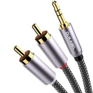 3.5mm ステレオミニプラグ to 2RCA変換 ステレオオーディオケーブル(映像用ケーブル)