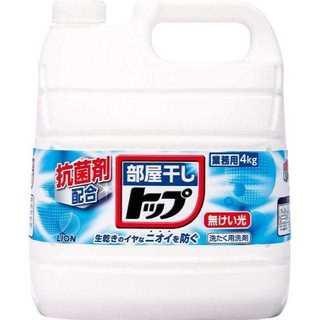 ☆大容量☆ 部屋干しトップ 4kg 玄関まで無料でお届け(洗剤/柔軟剤)