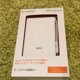 エーユー(au)の【新品未使用】au ポータブル充電器(バッテリー/充電器)
